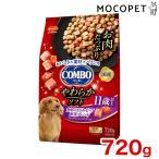 [コンボ]COMBO ドッグ やわらかソフト 11歳以上 角切りささみ・ビーフ 野菜ブレンド 720g 犬用 ドッグフード ドライフード 4902112021453 #w-162600-00-00