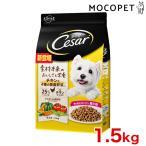 [シーザー]Cesar ドライ 成犬用 チキンと4種の農園野菜入り 超小粒 1.5kg グロッサリーフード  ドライ 成犬用 犬  4902397860051 #w-163557-00-00