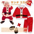 クリスマス サンタ コスプレ 子供 ベビー服 着ぐるみ サンタコス 赤ちゃん サンタクロース 仮装 コスチューム 幼児服