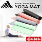 adidas (アディダス) ヨガマット 4mm  ADYG-10400