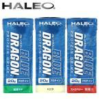 筋力サプリ HALEO BLUE DRAGON(ブルードラゴン)24本入
