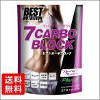 BEST NUTRITION LAB セブンカーボブロック 270粒<br>(ブルーベリー)【送料無料】【代金引換不可】