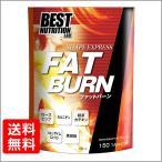 ショッピングBEST BEST NUTRITION LAB ファットバーン 150粒 【送料無料】【代金引換不可】