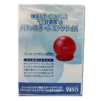 DVD 東急スポーツオアシス 三好康真のバランスボールエクササイズ