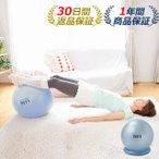 バランスボール 75cm 耐荷重300kg (レッスンDVD+空気入れ+固定リングがセット!)