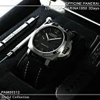パネライ(PANERAI) ルミノール マリーナ 1950 3デイズ PAM00312