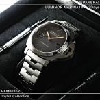 パネライ(PANERAI) ルミノール マリーナ 1950 3デイズ チタン PAM00352