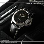 パネライ(PANERAI) ルミノール マリーナ 1950 3デイズ PAM00359
