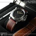 パネライ ルミノール1950 3デイズ PAM00372 新品。 47mm ブラックダイアル ブラウ...