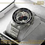 ゼニス(ZENITH) エルプリメロ ストラトス フライバック フェリックス・バウムガートナー 03.2066.405/69.M2060