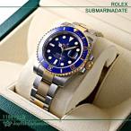 ロレックス ROLEX サブマリーナデイト Submarina Date 116613LB ブルー コンビ(青サブ) 新品