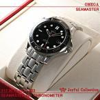 オメガ(OMEGA)時計/シーマスター 300 クロノメーター/212.30.41.20.01.003