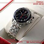 オメガ(OMEGA)時計 シーマスター プロダイバーズ 300M クロノグラフ 212.30.42.50.03.001