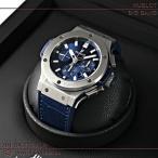 ウブロ(HUBLOT)時計 ビッグバン  スチールブルー 301.SX.7170.LR 新品