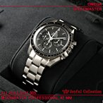 オメガ(OMEGA)時計 スピードマスター プロフェッショナル 311.30.42.30.01.005