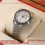 オメガ(時計)  オメガ スピードマスター 38  324.30.38.50.02.001 シルバー 新品