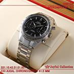 オメガ(OMEGA)時計 オメガ スピードマスター '57 331.10.42.51.01.001 新品