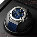 ウブロ(HUBLOT)時計 クラシックフュージョン クロノグラフ チタニウム  ブルー 521.NX.7170.LR 新品