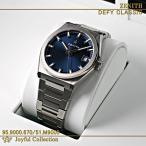 ゼニス (ZENITH) 時計 デファイ クラシック 95.9000.670/51.M9000 ブルー 新品