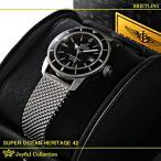 ブライトリング(BREITLING) スーパーオーシャン ヘリテージ 42  A170B61OCA