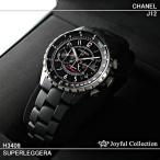 シャネル(CHANEL)腕時計 J12 スーパーレッジェーラ H3409 ブラックセラミック