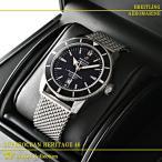 ブライトリング(時計) スーパーオーシャンヘリテージ46 黒 A172B68OCA