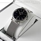 IWC(時計) ポートフィノ IW356506