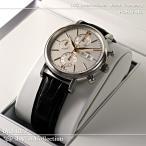 IWC(腕時計) ポートフィノ クロノグラフ IW391022