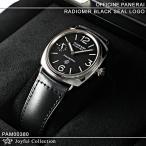 オフィチーネ・パネライ ラジオミール ブラックシール ロゴ PAM00380 新品。 手巻き 45m...