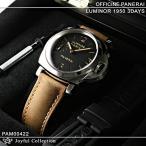 オフィチーネ・パネライ ルミノール マリーナ 1950 3デイズ PAM00422 新品。 マニファ...