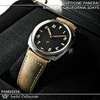 オフィチーネ・パネライ ラジオミール カリフォルニア 3デイズ PAM00424 新品。 マニファト...