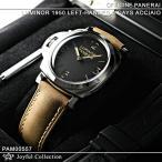 パネライ ルミノール1950 レフトハンド 3デイズ アッチャイオ PAM00557 新品。 47m...