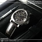 パネライ(PANERAI) ルミノール マリーナ 8デイズ チタニオ PAM00564