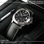 パネライ時計(PANERAI) ルミノールパワーリザーブ PAM01090