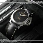 パネライ(PANERAI) ルミノール マリーナ 1950 3デイズ PAM01359