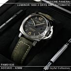 パネライ ルミノール 1950 3デイズ GMT アッチャイオ PAM01535 42mm 新品