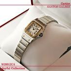 カルティエ(Cartier) 時計 サントスガルベ クォーツ S/G 銀 W20012C4