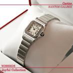カルティエ(Cartier) 時計 サントス ガルベ クォーツ SS 銀 W20056D6