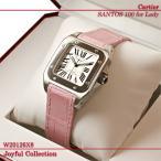 カルティエ(Cartier) 時計 サントス 100 MM SS 銀 W20126X8