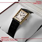 カルティエ(Cartier)時計 タンクソロ メンズ W5200004