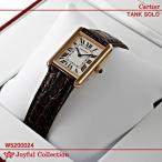 カルティエ(Cartier)腕時計 タンク ソロ レディース W5200024