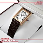 カルティエ(Carteir)時計 タンクソロ メンズ XL W5200026
