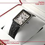 カルティエ(Cartier)時計 タンク ソロ メンズ XL W5200027