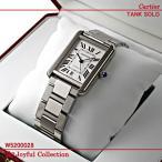 カルティエ(Cartier)時計 タンク ソロ メンズ XL W5200028