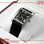 カルティエ(Cartier)時計 タンク MC W5330004