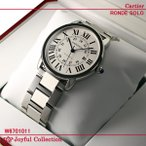 カルティエ(Cartier)腕時計 ロンドソロ XL メンズ W6701010