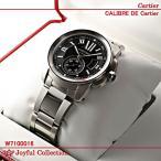 カルティエ(Cartier)腕時計 カリブル ドゥ カルティエ W7100016