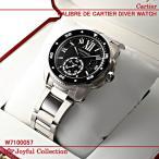 カルティエ(Cartier)時計 カリブル ダイバー W7100057