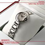 カルティエ バロンブルー Cartier WE902073