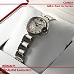 カルティエ(Cartier)時計 バロンブルー WE902074 レディス腕時計 新品